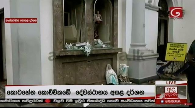 Đánh bom 3 nhà thờ Sri Lanka vào lễ Phục sinh, ít nhất 160 người chết - Ảnh 3.