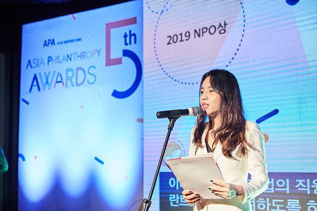 Quỹ Vì Tầm Vóc Việt nhận giải thưởng tại Hàn Quốc - Ảnh 3.