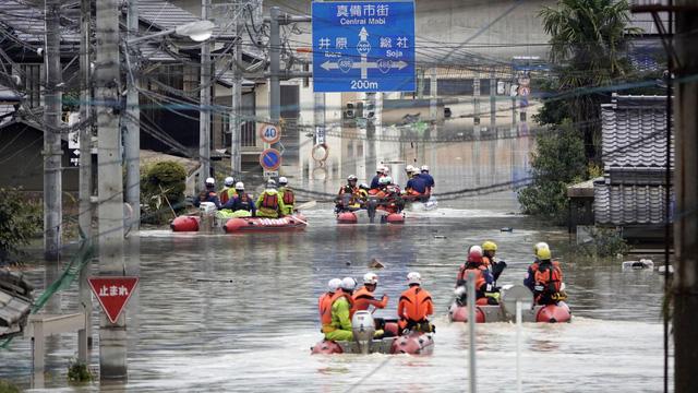 Hệ thống dự báo ngập lụt - Ảnh 1.