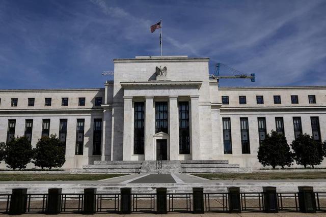 Fed giữ nguyên lãi suất và sẽ án binh bất động trong thời gian tới - Ảnh 1.