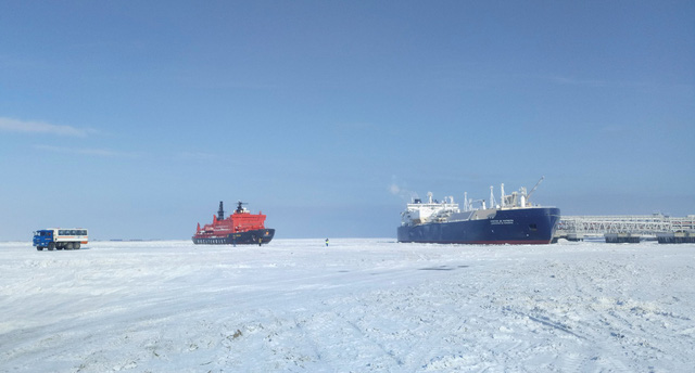 Mỹ, Nga và các nước Bắc cực họp bàn về vấn đề trái đất ấm lên và khoáng sản - Ảnh 1.