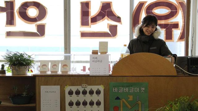 Không cần thành tựu, giới trẻ Hàn Quốc tìm đến làng không muộn phiền - Ảnh 1.