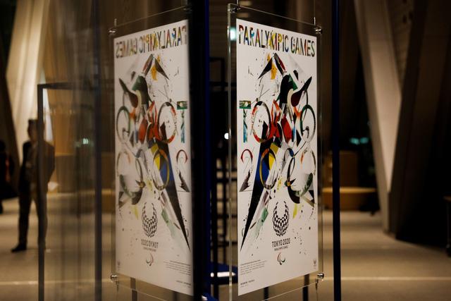 Áp-phích chính thức chào mừng Olympic và Paralympic Tokyo 2020 - Ảnh 1.