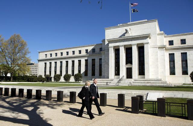 Fed tiếp tục cấm các ngân hàng mua lại cổ phiếu trong quý IV/2020 - Ảnh 1.