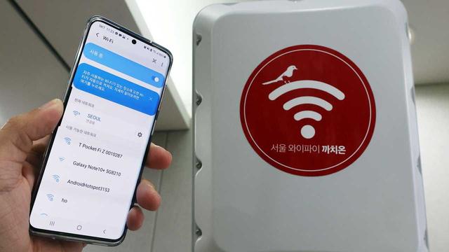 Triển khai dịch vụ wifi công cộng tốc độ cao miễn phí tại Seoul, Hàn Quốc - Ảnh 1.