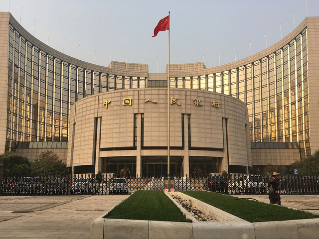 Trung Quốc luật hóa lưu thông đồng nhân dân tệ kỹ thuật số - Ảnh 1.