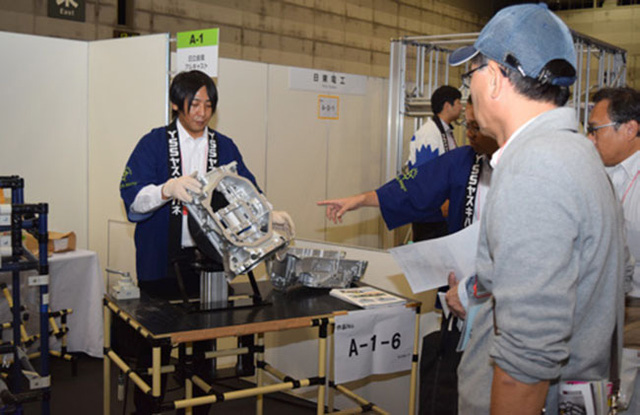Số doanh nghiệp Nhật Bản đưa ra chương trình nghỉ hưu sớm tăng mạnh - Ảnh 1.