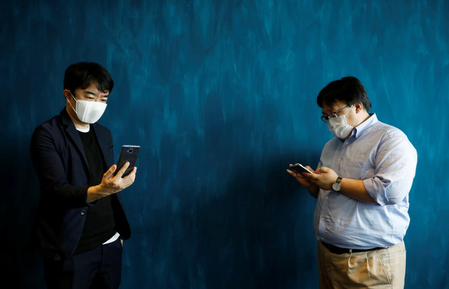 Nhật Bản hướng tới giảm cước điện thoại di động nội địa - Ảnh 1.