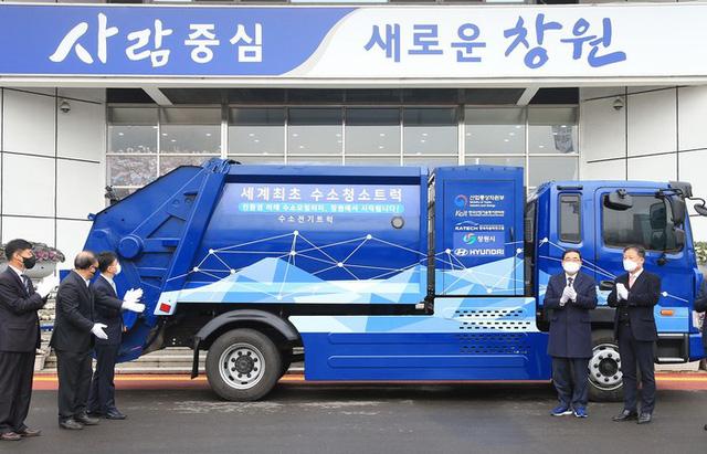 Hàn Quốc thử nghiệm xe chở rác chạy bằng hydro đầu tiên trên thế giới - Ảnh 1.