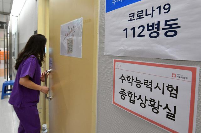Hàn Quốc chạy đua cho kỳ thi Đại học khốc liệt nhất từ trước đến nay do COVID-19 - Ảnh 1.