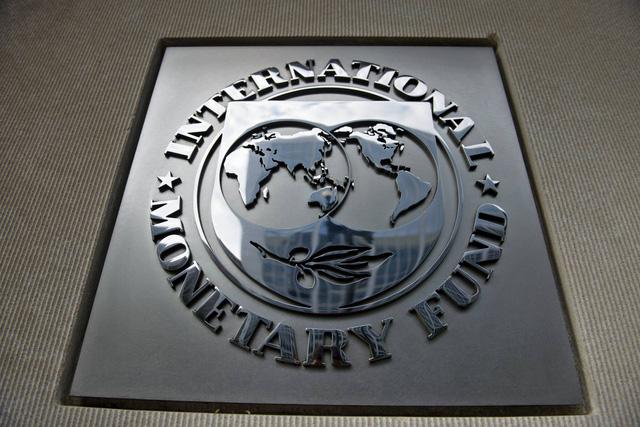 IMF hỗ trợ tài chính khẩn cấp cho 25 quốc gia nghèo nhất thế giới - Ảnh 1.