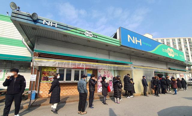 Hàn Quốc giảm phí thuê cửa hàng tới 50% cho doanh nghiệp - Ảnh 1.