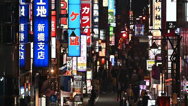 Kinh tế Nhật Bản rơi vào tình trạng suy thoái - Ảnh 1.