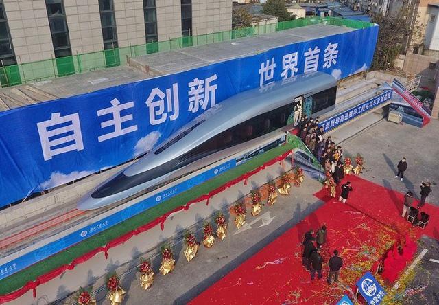 Trung Quốc chạy thử tàu hỏa siêu tốc sử dụng công nghệ HTS - Ảnh 1.