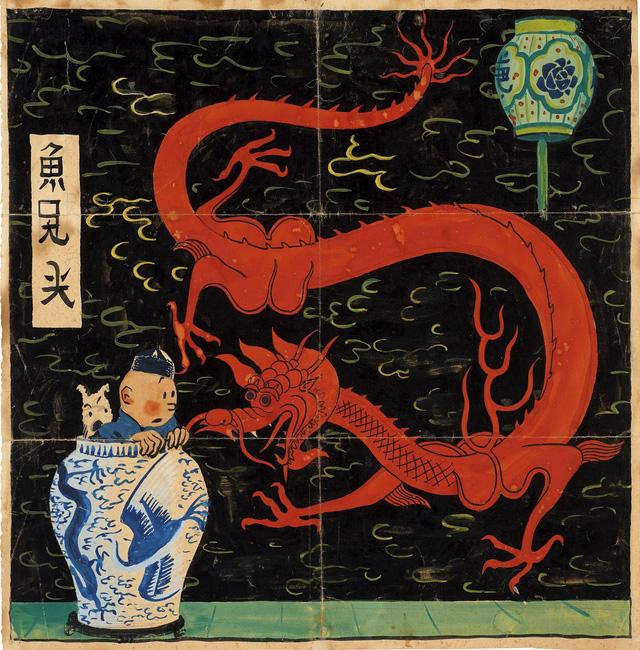 Bức vẽ của cha đẻ chàng ký giả Tintin đạt mức đấu giá kỷ lục 3,9 triệu USD - Ảnh 1.