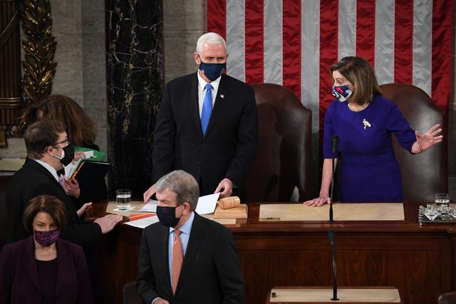 Nóng: Quốc hội Mỹ nhóm họp, ông Pence hoan nghênh trưng bằng chứng gian lận - Ảnh 1.