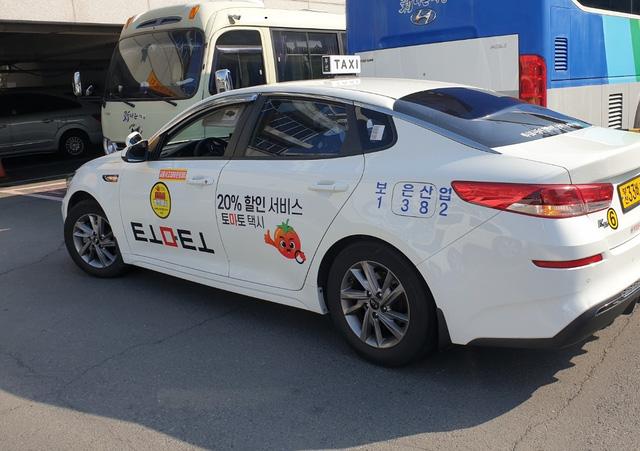 Hàn Quốc triển khai dịch vụ taxi chở người nghi mắc COVID-19 - Ảnh 1.