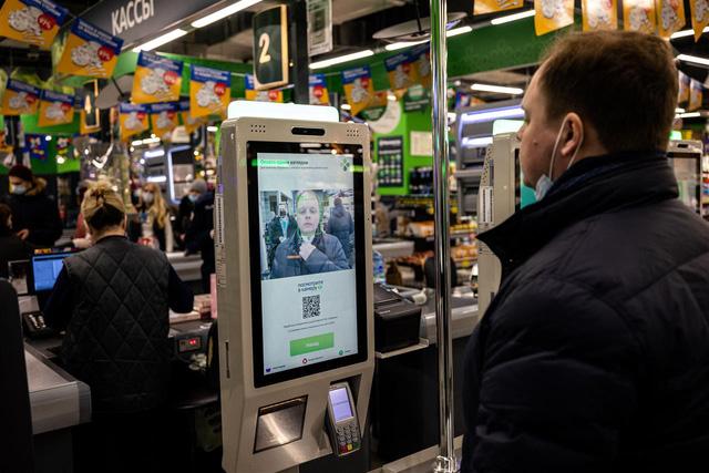 Nga triển khai hệ thống thanh toán nhận dạng khuôn mặt - Ảnh 1.