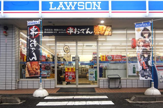 Nhật Bản sử dụng trí tuệ nhân tạo để giảm lãng phí thực phẩm - Ảnh 1.