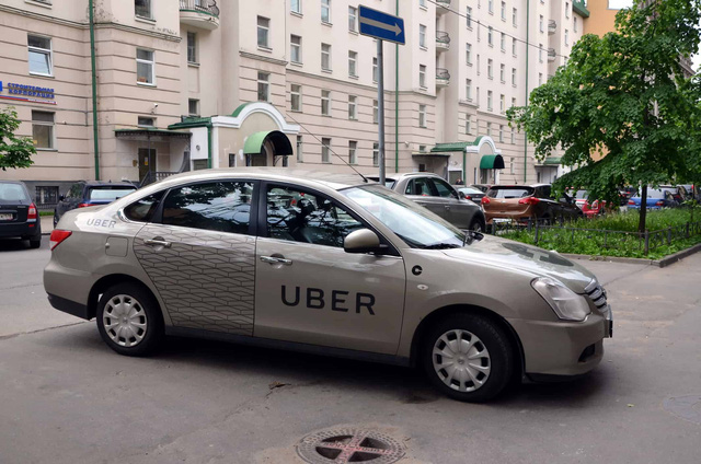 Uber lần đầu tiên ký thỏa thuận với một nghiệp đoàn đại diện cho các lái xe ở Anh - Ảnh 1.