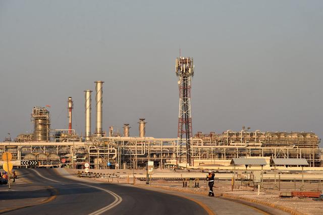Chuyển đổi nhiên liệu sẽ giúp Saudi Arabia tiết kiệm hơn 200 tỉ USD - Ảnh 1.
