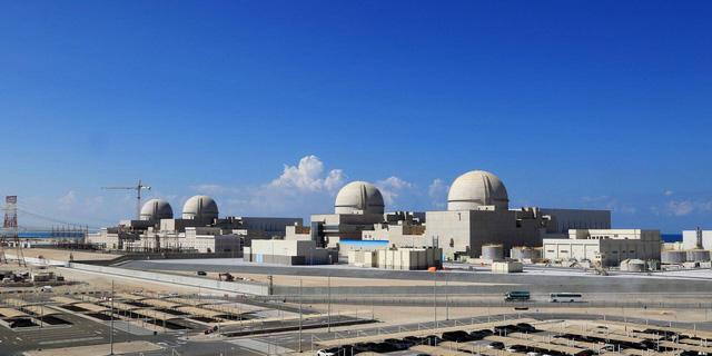 IEA nhấn mạnh tính cấp thiết của việc tăng cường đầu tư năng lượng sạch - Ảnh 1.