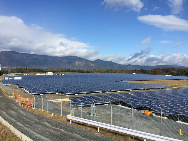 Nhật Bản: Giá thành điện hạt nhân sẽ cao hơn điện Mặt Trời vào năm 2030 - Ảnh 1.