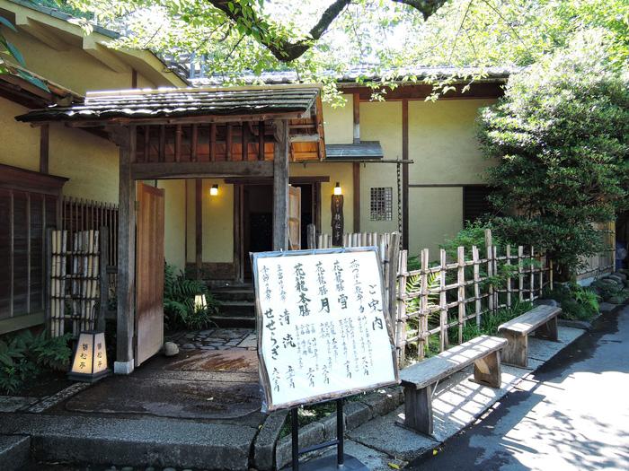 Đi Tokyo đừng quên ăn tối cùng Geisha - Ảnh 5.