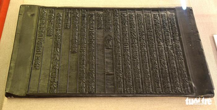 Mộc bản một trang sách Đại Nam thực lục chính biên đệ nhị kỷ, quyển 190 - Ảnh: VĂN PHÚC