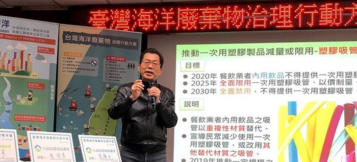 Đài Loan sắp cấm hoàn toàn ống hút nhựa, túi nhựa - Ảnh 1.