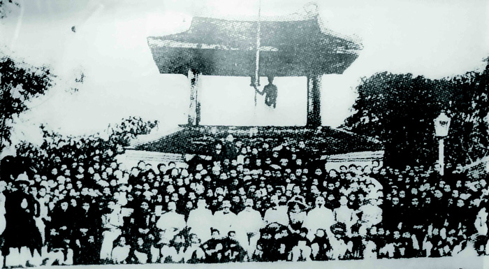 Nguyễn Tất Thành ra đi từ ngôi trường xứ Huế - Ảnh 2.