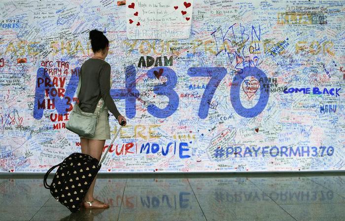 Tàu tìm kiếm MH370 tranh thủ 'tìm kho báu'? - Ảnh 3.