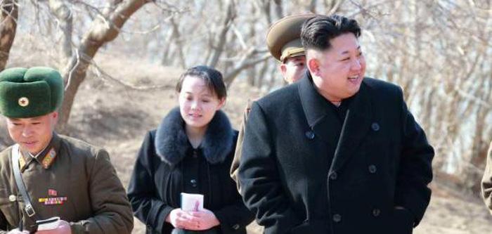 Em gái ông Kim Jong Un sang Hàn Quốc - Ảnh 1.
