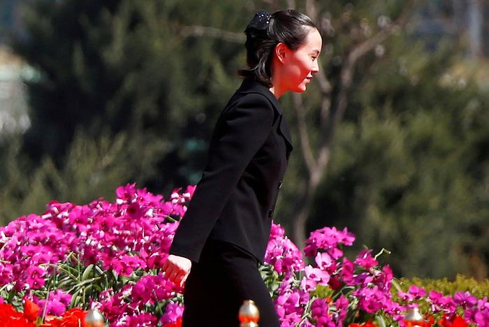 Em gái ông Kim Jong Un sang Hàn Quốc - Ảnh 2.