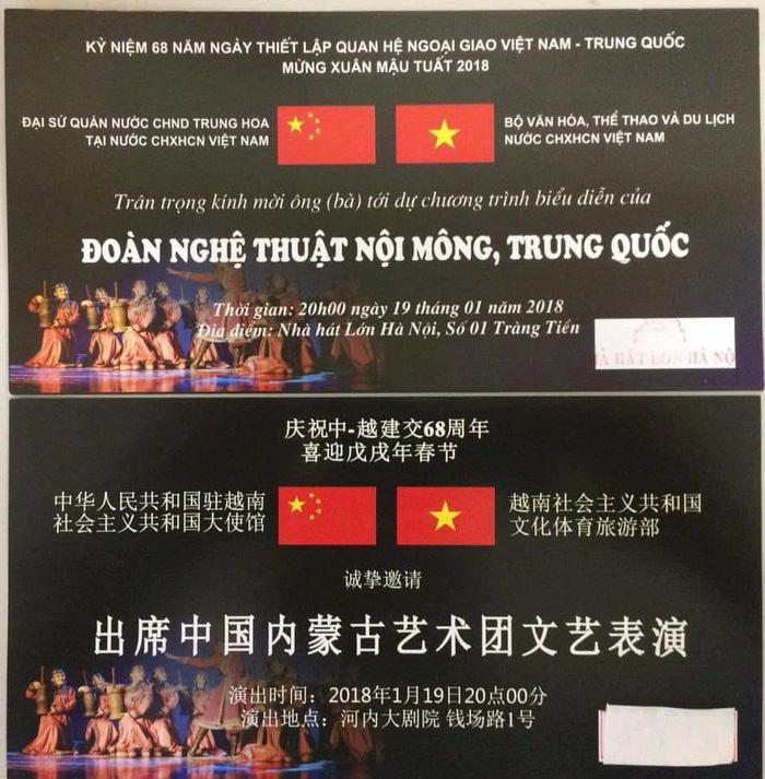 Hoãn đêm diễn đoàn nghệ thuật Nội Mông tại Nhà hát lớn tối 19-1 - Ảnh 1.