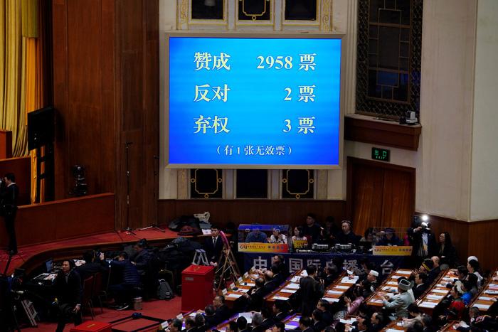 Quốc hội Trung Quốc nhất trí sửa hiến pháp, mở đường cho ông Tập - Ảnh 2.