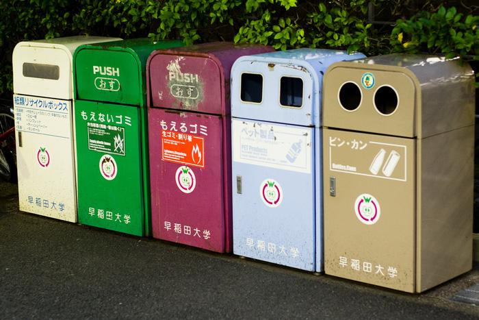 9 điều bạn cần biết khi đến Tokyo - Ảnh 2.