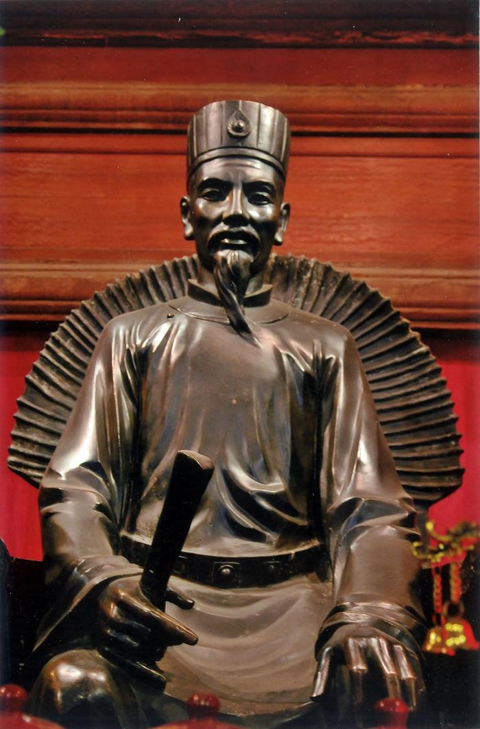 Đề nghị UNESCO tôn vinh vạn thế sư biểu Chu Văn An - Ảnh 1.