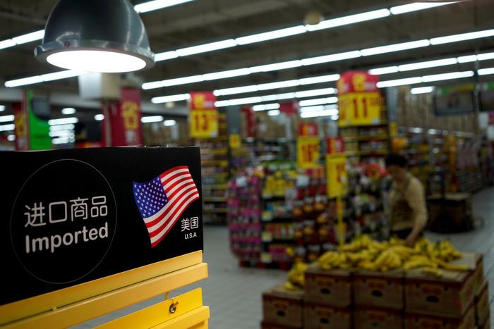 Dân mạng Trung Quốc gào lên đòi 'đấu với Mỹ tới cùng' - Ảnh 2.
