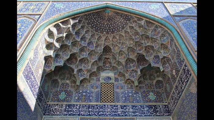 11 trần nhà đẹp nhất thế giới - Ảnh 4.