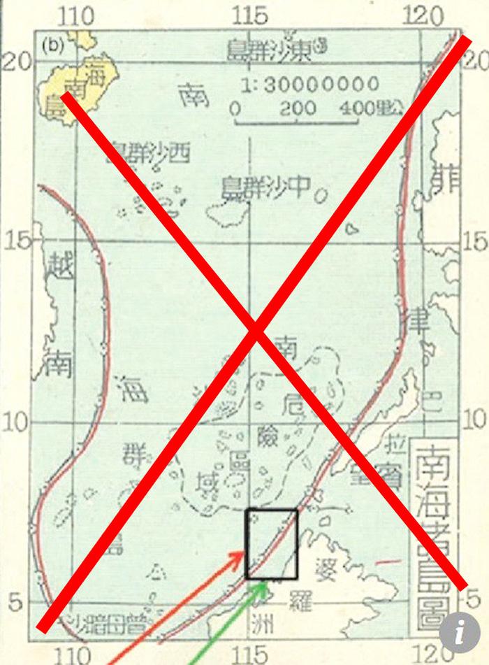 Âm mưu vẽ lại đường lưỡi bò của Trung Quốc là phi lý, nguy hiểm - Ảnh 1.