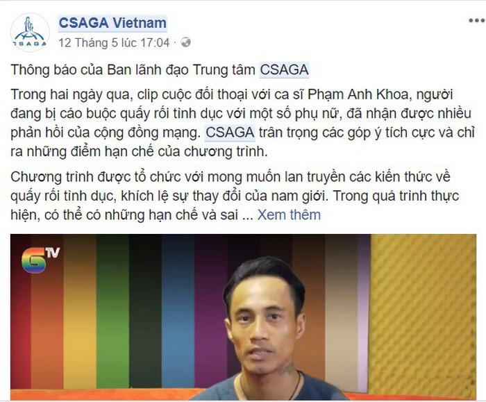 Vụ Phạm Anh Khoa xin lỗi, CSAGA đã xin lỗi cẩu thả không kém - Ảnh 4.