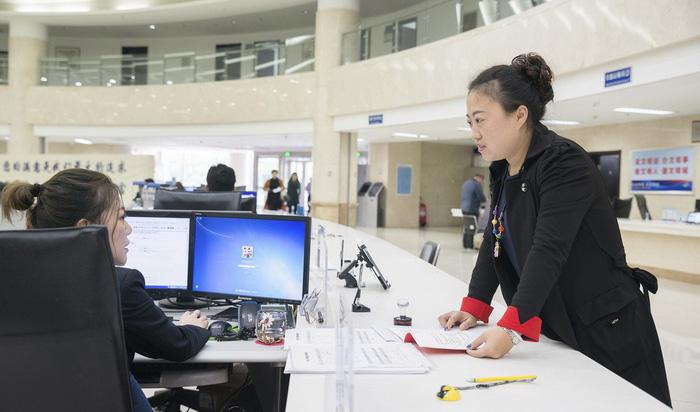 Khó tin: Trung Quốc xếp loại hạnh kiểm người dân bằng điểm số - Ảnh 1.
