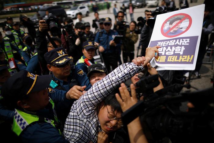 Hàn Quốc nỗ lực chặn các hoạt động chống phá Triều Tiên - Ảnh 4.