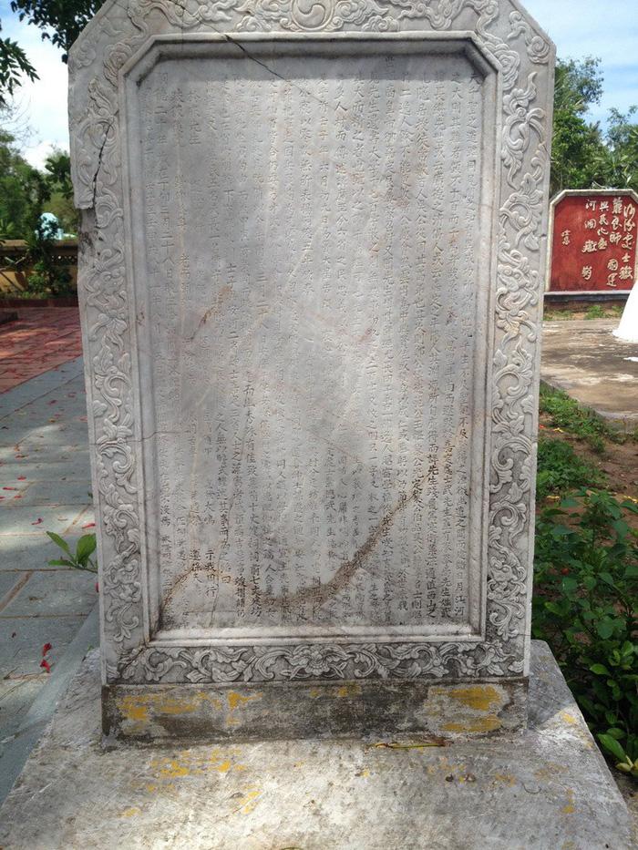 Đìu hiu di tích Nguyễn Đình Chiểu và Võ Trường Toản - Ảnh 3.