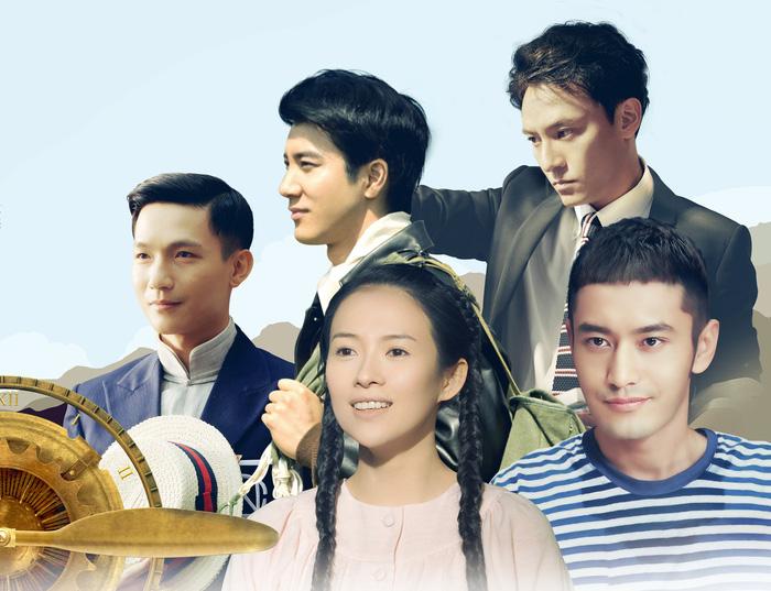 Phim của Chương Tử Di, Huỳnh Hiểu Minh ra mắt sau 6 năm tồn kho - Ảnh 4.