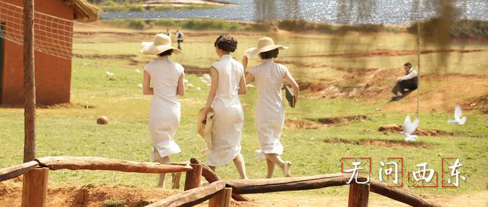 Phim của Chương Tử Di, Huỳnh Hiểu Minh ra mắt sau 6 năm tồn kho - Ảnh 11.