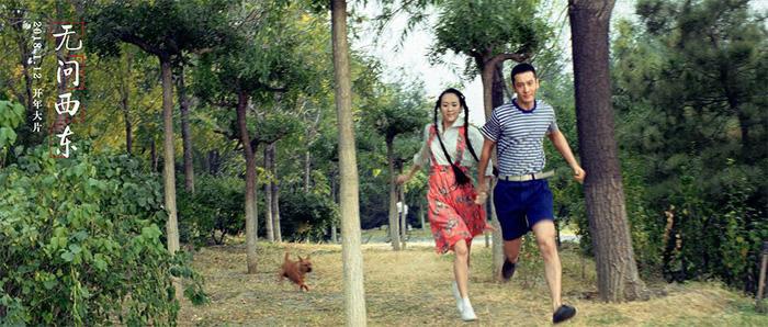 Phim của Chương Tử Di, Huỳnh Hiểu Minh ra mắt sau 6 năm tồn kho - Ảnh 2.