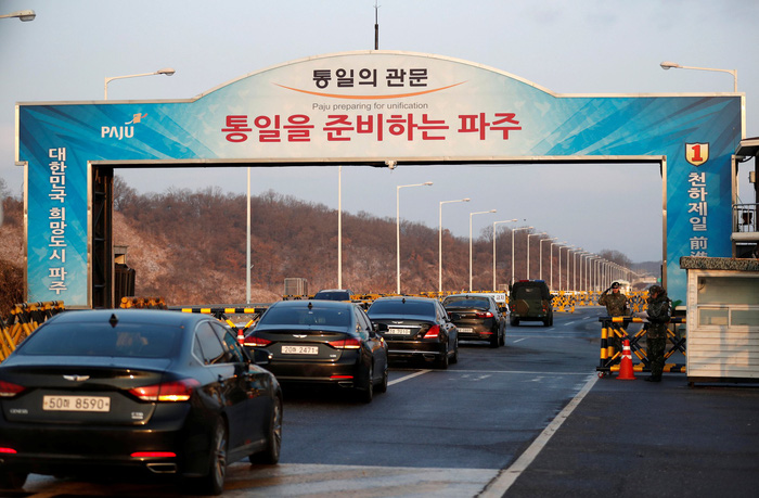 Hai miền Triều Tiên sẽ nói gì trong đối thoại cấp cao? - Ảnh 6.