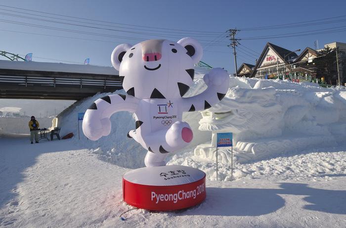 Ngắm ảnh vệ tinh các địa điểm Olympic mùa đông Pyeongchang - Ảnh 1.